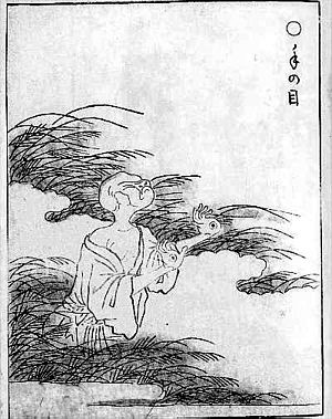 "Tenome - ""Tenome"" from the Gazu Hyakki Yagyō by Toriyama Sekien"