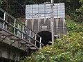 Sengan tunnel, Ootizawa side portal.jpg