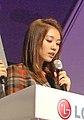 Seo Hyun-Jin (announcer).jpg