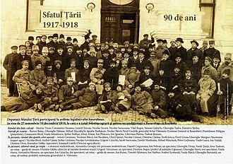 Artur Văitoianu - Image: Sfatul Tarii, 10 December 1918