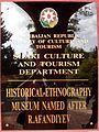 Shaki Historical-Ethnography Museum.jpg