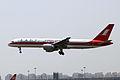 Shanghai Airlines Boeing 757-26D B-2833 (8698308142).jpg
