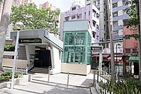 Shau Kei Wan Station 2020 08 part6.jpg