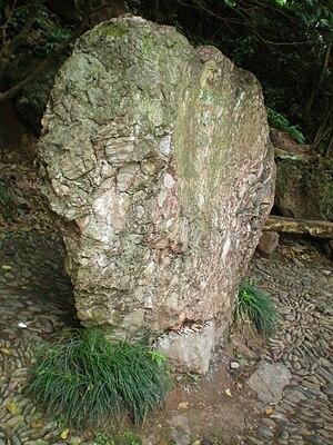 Shen Congwen - Shen Congwen Grave in Fenghuang County