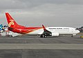 Shenzhen Airlines SIL YL316 2519 (SHZ) 737-800 Exteriors and take off.jpg