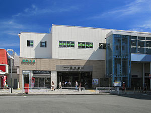 Shiki Station South Entrance 20120910.JPG