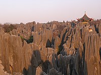 Karst landscapes in southern China