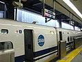 Shinkansen 700 Ambitious Japan.jpg