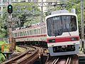 Shintetsu 2009 at Nagata Station.JPG