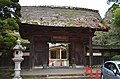 Shintokukan omotemon (Katori-jingu).JPG