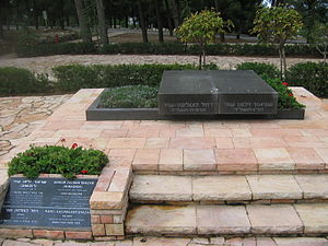 Zalman Shazar - Graves of Zalman Shazar and his wife, Mt Herzl, Jerusalem