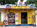 Shops in Gambia 20051114-124024 (4118081559).jpg