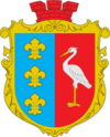 Coat of arms of Shpaniw