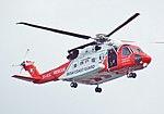 Sikorsky S92A (EI-ICG) - Irish Coast Guard (Rescue 115).jpg