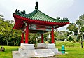 Singapore Chinesischer Garten 6.jpg