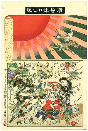 Utagawa Yoshiiku - Image: Sino Japanese War Butterflyand Praying Mantis Utagawa Yoshiiku 1895