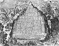Smaragdtafel - Amphitheatrum sapientiae aeternae.jpg