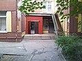 Sobornyi District, Dnipro, Dnipropetrovsk Oblast, Ukraine - panoramio (125).jpg