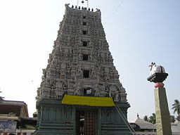 SomeswaraSwamy-5.JPG