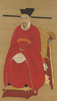 mongol conquest of the song dynasty wikipedia