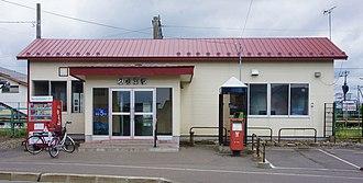 Kunebetsu Station - Image: South Hokkaido Railway Line Kunebetsu Station building