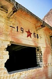 Soviet rocket base