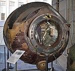 Soyuz 30 capsule (10996474813).jpg