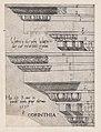 Speculum Romanae Magnificentiae- Corinthian entablature MET DP870158.jpg
