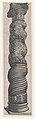 Speculum Romanae Magnificentiae- Grotesque Winding Column in St. Peter's MET DP870256.jpg