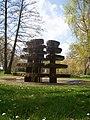 Springbrunnen Freundschaftsinsel(Potsdam).jpg