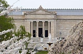 Art museum in Ohio , USA