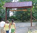 Sprottau Slavic Park.jpg