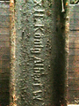 Stahlträger Gaswerk Chemnitz- König Albert- Zeit.png