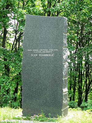 Serbian mafia - Monument of Ivan Stambolić near the site of the killing