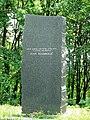 Stambolićev spomenik.JPG
