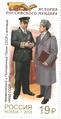 Stamp-russia2016-russian-uniform-ambassador-19.png