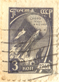 Stamp-ussr1961-glory-to-work-and-science.png