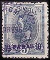 StampRomanaLevant1896Michel1b.jpg