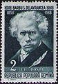 Stamp 1958 Barbu S Delavrancea.jpg