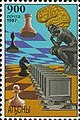 Stamp of Abkhazia - 1997 - Colnect 1000146 - Chess allegory.jpeg