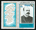 Stamp of Azerbaijan 729.jpg