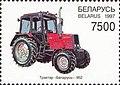 Stamp of Belarus - 1997 - Colnect 85753 - Tractor Belarus 952.jpeg