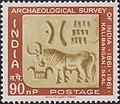 Stamp of India - 1961 - Colnect 141811 - Kalibangan Seal.jpeg
