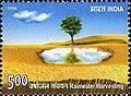 Stamp of India - 2006 - Colnect 158973 - Rainwater Harvesting.jpeg
