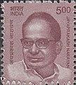 Stamp of India - 2016 - Colnect 676495 - Jayaprakash Narayan 1902-1979 politician.jpeg