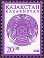 Stamp of Kazakhstan 468.jpg