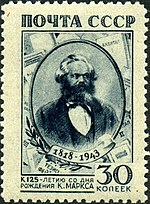 Stamp of USSR 0862.jpg
