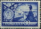 Stamp of USSR 0886.jpg