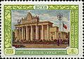 Stamp of USSR 1877.jpg