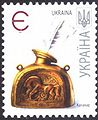 Stamp of Ukraine s802.jpg